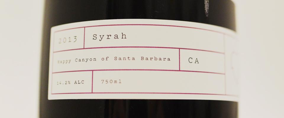 Single Vineyard: Does It Matter?